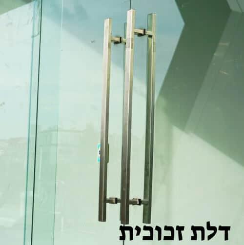 דלת זכוכית